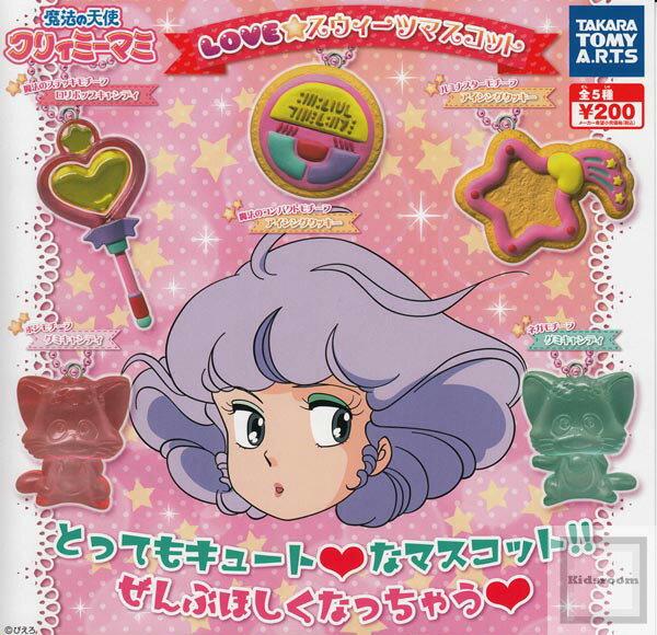 【単品】魔法の天使クリィミーマミ LOVE☆スウィーツマスコット画像