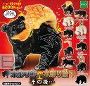 【コンプリート】木彫り熊vs木彫り鮭 その後・・・ ★全10種セット