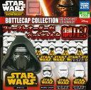 【コンプリート】スター・ウォーズ ボトルキャップコレクション STARWARS BOTTLECAP COLLECTION ★全10種セット