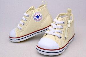 コンバース (12-15cm) 7C211 ホワイト ベビー靴 男の子 女の子 ベビーオールスター 出産祝い 、...
