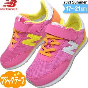ニューバランス キッズ スニーカー シューズ 720 小学生 女の子 子供 靴 YZ720 PN2 ピンク 17〜21