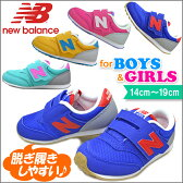ニューバランス キッズ スニーカー 男の子・女の子向け new balance kids K620 子供 靴 通学靴 運動靴 子供靴
