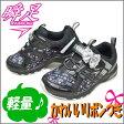 瞬足 レモンパイ 女の子 キッズ スニーカー LEC3680 ブラック 俊足 子供 靴 運動靴 通学靴 シュンソク (syunsoku) 子供靴