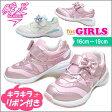 瞬足 レモンパイ 女の子 キッズ スニーカー LEC3690 俊足 子供 靴 運動靴 通学靴 シュンソク (syunsoku) 子供靴