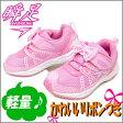 瞬足 レモンパイ 女の子 キッズ スニーカー LEC3700 ピンク 俊足 子供 靴 運動靴 通学靴 シュンソク (syunsoku) 子供靴