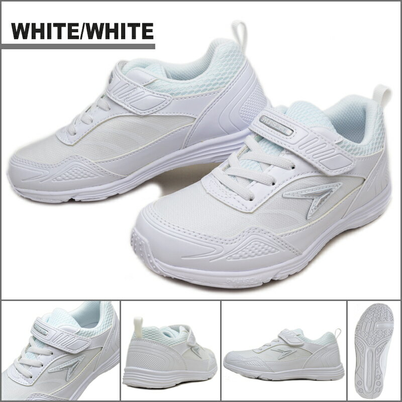 瞬足 レモンパイ 女の子 キッズ 防水 スニーカー ジュニア レインシューズ LEJ3590 俊足 子供 靴 運動靴