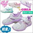 瞬足 レモンパイ 女の子 キッズ スニーカー LEJ3600 俊足 子供 靴 運動靴 通学靴 シュンソク (syunsoku) 子供靴