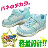 スーパースター バネのチカラ 女の子 キッズ スニーカー SS J731 サックス ムーンスター 子供靴 運動靴 通学靴 子供 靴