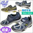 瞬足 男の子 キッズ スニーカー SJJ3660 (JJ366) 俊足 子供 靴 運動靴 通学靴 シュンソク (syunsoku) 子供靴 送料無料