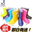 長靴 キッズ スタンプル stample レインブーツ 女の子 男の子 防水 子供 靴 75005 送料無料