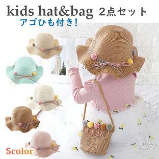 麦わら帽子 子供 キッズ アゴひも付き ポシェット付き2点セット UVカット 紫外線対策