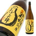 ● ふもと井 特別純米 熱燗純米 1800ml 熱燗で味の冴えを見せる、生もと仕込の熱燗専用純米酒