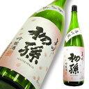 ● 初孫 吟醸酒 美咲(みさき)限定品 720ml