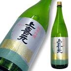 ● 上喜元 純米吟醸 720ml 米の旨味とコクがあるとても上品な酒です。【楽ギフ_のし宛書】【楽ギフ_メッセ入力】
