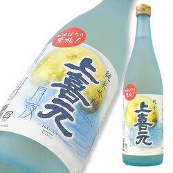 ● 上喜元 純米吟醸 月夜 限定品 1800ml