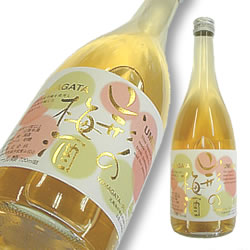 菊勇 梅酒 おばこ梅 720ml【山形県】