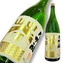 清泉川大吟醸金の蔵1800ml