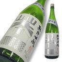 ● 清泉川 純米吟醸 銀の蔵 1800ml 【楽ギフ_のし宛書】【楽ギフ_メッセ入力】