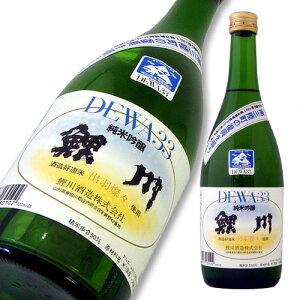 ● 鯉川 純米吟醸 DEWA33 南三陸町支援酒 720ml 【楽ギフ_包装】【…