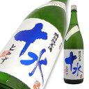 ● 12月26日入荷予定 大山 特別純米酒 十水 とみず 生原酒 1800ml 芳醇でふくよか。旨味と甘味の調和。人気の十水の生原酒限定品です。【楽ギフ_のし宛書】【楽ギフ_メッセ入力】