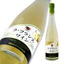高畠ワイナリー ラ・フランス ワイン 500ml【山形県】