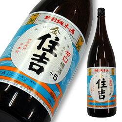 ● 飲み手を選ぶ、奥深い酒ご案内します 樽平 特別純米酒 金住吉 1800ml