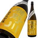 ● 楯野川 純米大吟醸 主流 限定流通品 720ml 僅かな酒販店のみ出荷の限定流通品