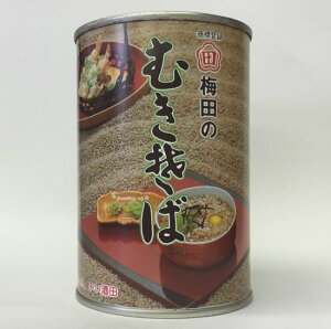 ●秘密のケンミンSHOW TBS 知っとこ! にも登場! 酒田伝統の味! お茶漬け感覚で、ずずっと旨い「...