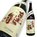● 東北泉 超辛純米 出羽の里 限定品 1800ml 日本酒度が+20の超辛口。米の旨味が有るコストパフォーマンスの良い酒。【楽ギフ_のし宛書】【楽ギフ_メッセ入力】