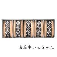 喜月堂/喜最中小豆/5ヶ入