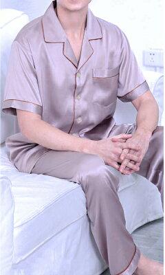 シルク100%パジャマ メンズ【無地】半袖 紫色パープル【送料無料】父の日 敬老の日 プレゼント ギフト【smtb-KD】あす楽対応