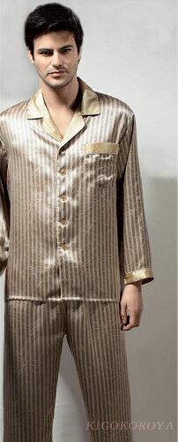 シルク100%パジャマ 長袖絹100% メンズ 紳士 ル...