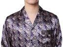 シルクパジャマ メンズ 長袖 シルク100% オシャレ紫色パープル【送料無料】父の日 敬老の日プレゼントギフト【smtb-KD】あす楽対応【RCP】