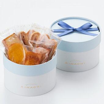 シーズナルアソート【パティスリーキハチ】【洋菓子・焼き菓子・出産内祝・お中元】