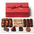 ショコラアソルティ(T)【バレンタイン・チョコレート菓子】【パティスリー キハチ】【あす楽_本州】