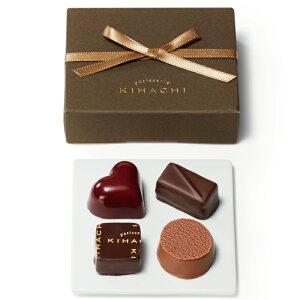 ボンボン ショコラ バレンタイン チョコレート パティスリー