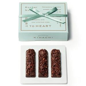 ロッシェ ノワール バレンタイン チョコレート パティスリー
