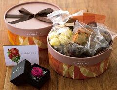 """""""いも・くり・かぼちゃ""""の素材を使った秋の味覚を楽しめる焼菓子ギフトと華やかなローズのプ..."""