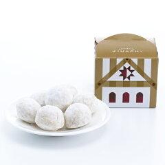 ウィンターBOX ポルボロン ナッツ【パティスリー キハチ】【クリスマス】
