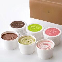 【送料込】パティスリー キハチのアイスクリームは、なめらかな口どけで口の中いっぱいに広がる...