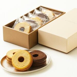 【洋菓子・焼き菓子・贈り物・引き菓子・出産内祝】人気のバームクーヘンを個包装にし、詰め合...