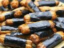 国産もち米を使用した海苔巻き煎餅!一口サイズで食べやすい!【おせんべい】【おせんべい/せん...
