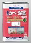 アトムハウスペイント水性かべ・浴室用塗料14L白