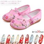 子供シューズ チャイナ靴 刺繍 中国風 女の子 キッズ 女の子 シューズ 発表会 出産祝い 嘆美 古代 刺繍鞋 昔北京 布靴 可愛い 新作