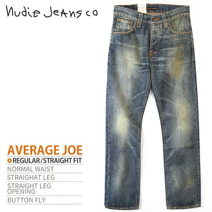 NudieJeans(ヌーディージーンズ)『AVERAGEJOE』