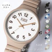 ニッケルフリージャバラシンプルシリコン腕時計