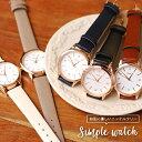 腕時計 レディース ニッケルフリー シンプルウォッチ ウォッチ ラインストーン 金属アレルギー お肌に優しい きれい 大人 おしゃれ かわいい アクセサリー ギフト プレゼント 1年間のメーカー保証付き メール便送料無料