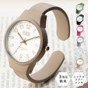 ベビーG Baby-G 白 ワールドタイム 腕時計 レディース BGA-150EF-7BDR ホワイト カシオ アナデジ【あす楽対応】
