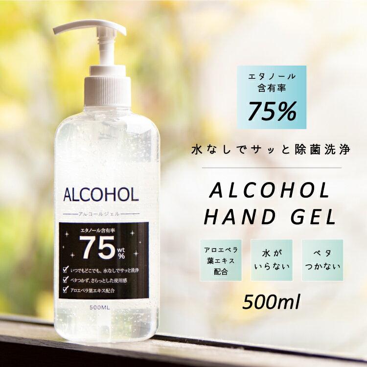 洗剤・柔軟剤・クリーナー, 除菌剤  500ml 75