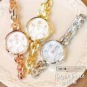 腕時計 レディース ニッケルフリー 花柄 型押し ブレスウォッチ モーリス 時計 金属アレルギー ブレスレット フラワー お肌に優しい アクセサリー かわいい おしゃれ ギフト プレゼント 1年間のメーカー保証付き メール便送料無料
